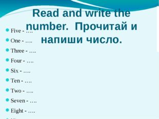Read and write the number. Прочитай и напиши число. Five - …. One - …. Three