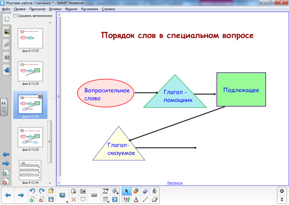 hello_html_45e7d86d.png