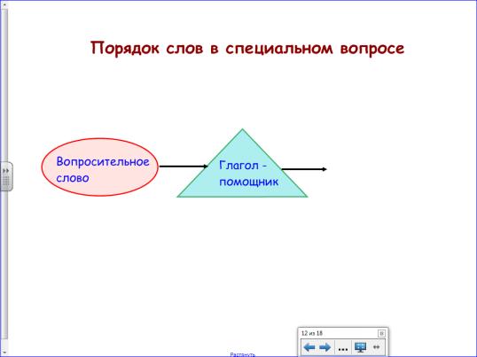 hello_html_m67bc4544.png