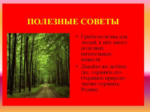 hello_html_m70e3a734.png