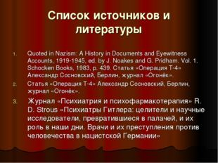 Список источников и литературы Quoted in Nazism: A History in Documents and E