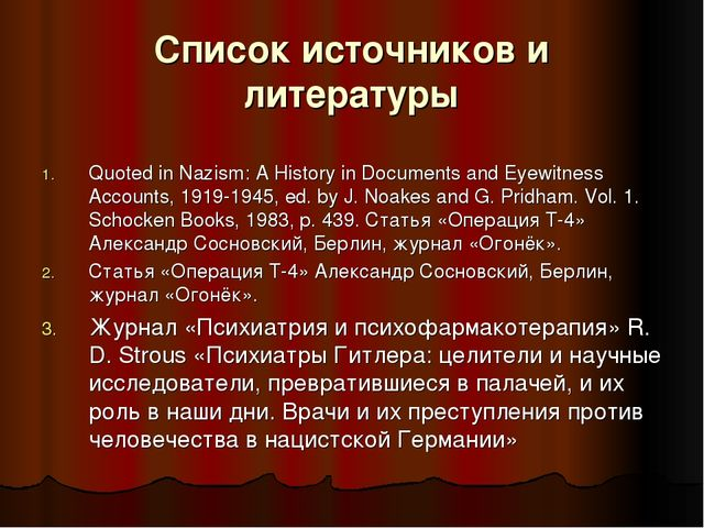 Список источников и литературы Quoted in Nazism: A History in Documents and E...