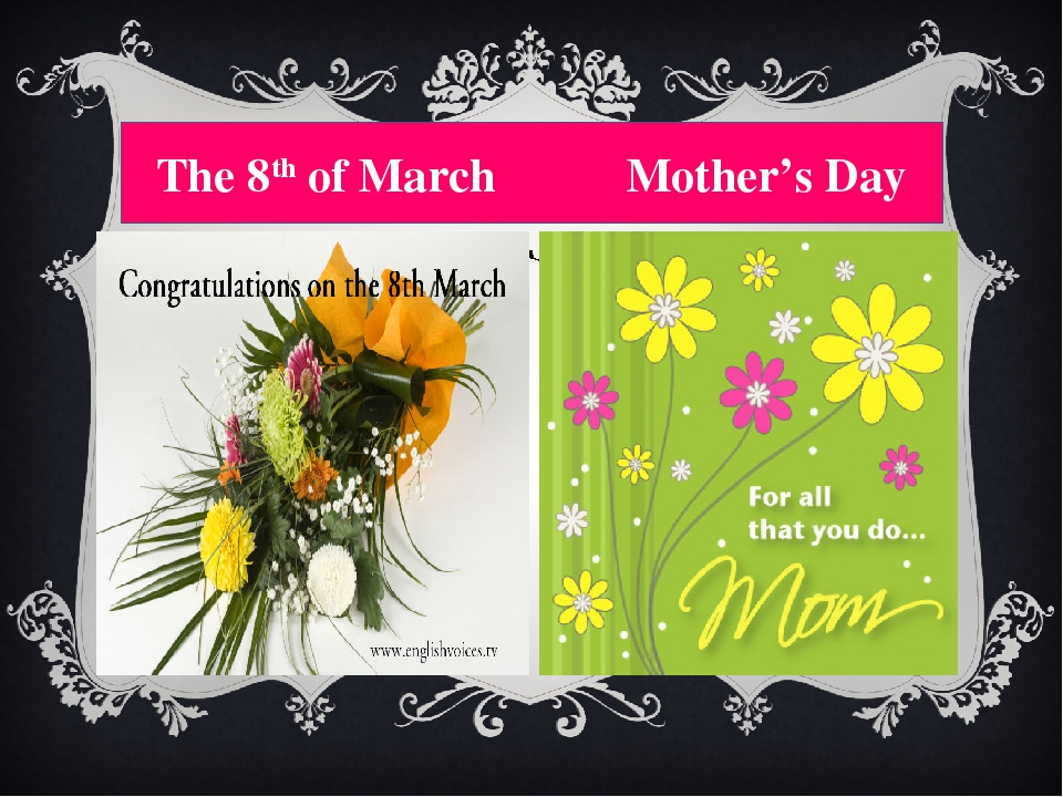 The 8th of March Mother's Day