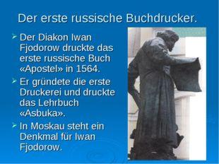 Der erste russische Buchdrucker. Der Diakon Iwan Fjodorow druckte das erste r