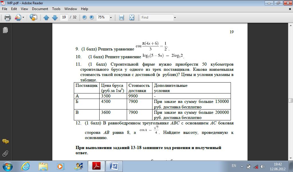 hello_html_1249cc1.png