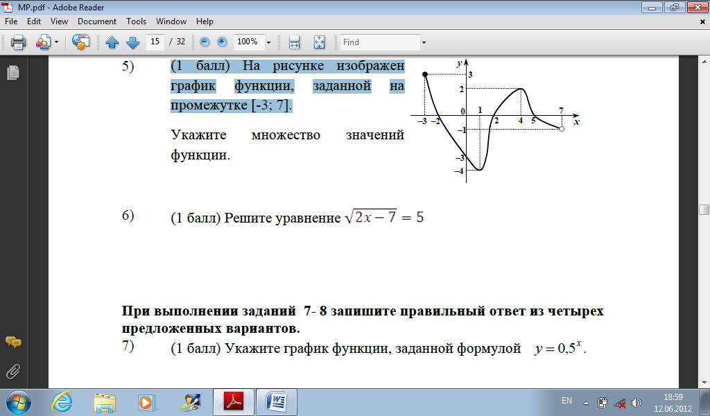 hello_html_3f84b321.png