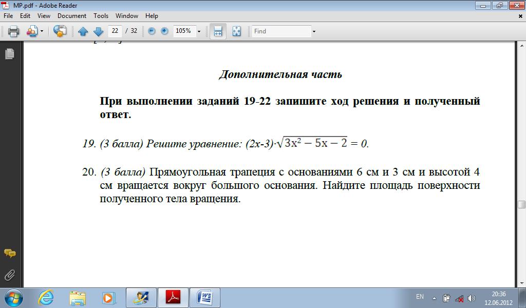 hello_html_m7e10cf1d.png