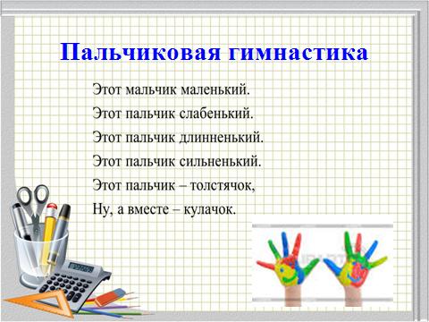 hello_html_m603e03e8.png
