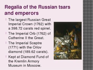 Regalia of the Russian tsars and emperors The largest Russian Great Imperial