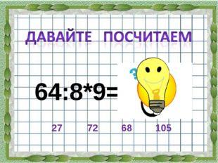 64:8*9= 72 27 68 105