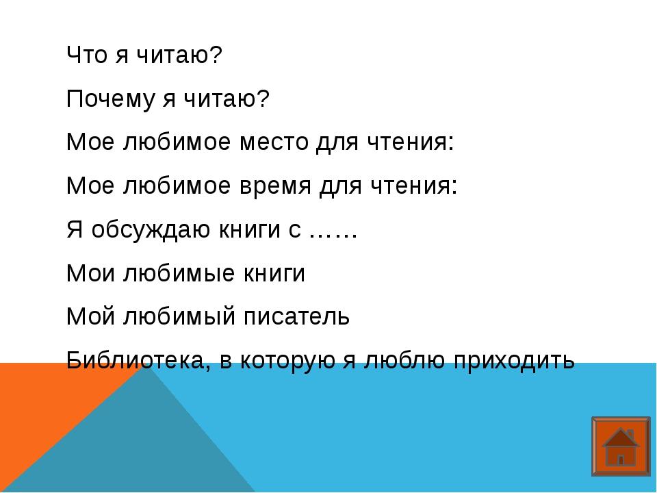 А. В. Шапиро «Секреты знакомых предметов: Пузырек воздуха», « Секреты знакомы...