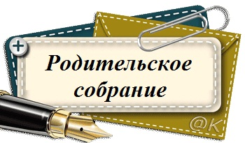 hello_html_m14370c.jpg