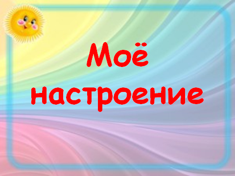 hello_html_m4d32e60b.png