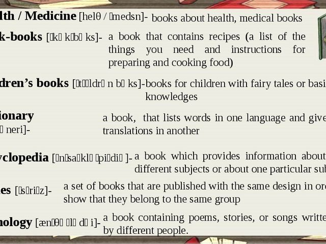 Health / Medicine [helθ / ˈmedsn]- books about health, medical books Cook-boo...