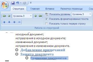 hello_html_18409f96.jpg