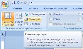 hello_html_5d79c5a6.jpg