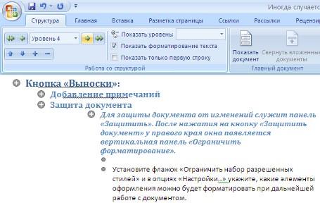 hello_html_6f07a6ea.jpg