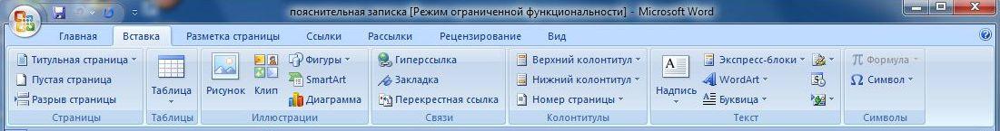 hello_html_m1293f7c3.jpg