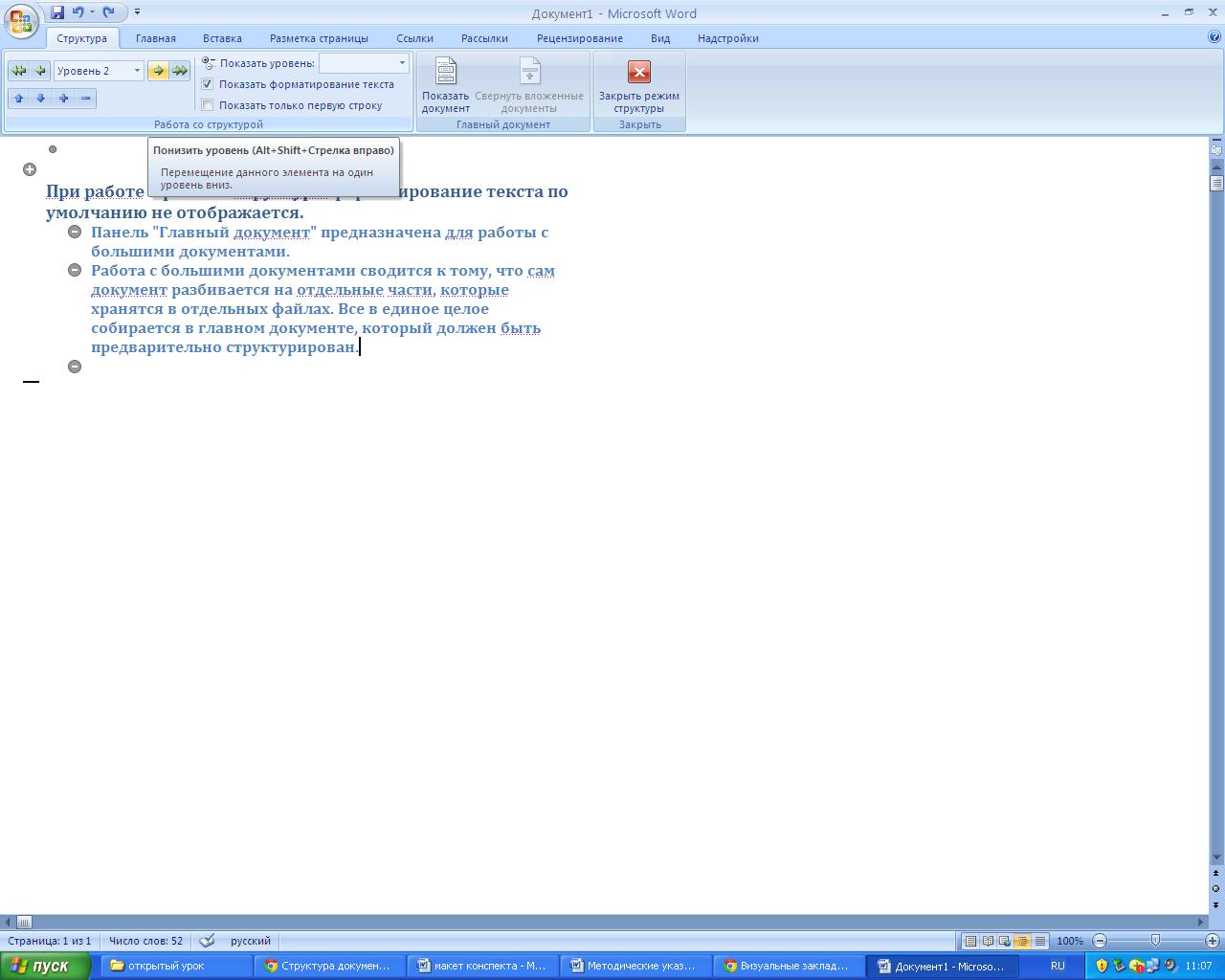 hello_html_m41c4f01c.png