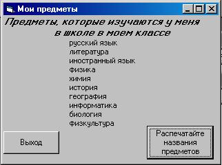 hello_html_63defe0f.png