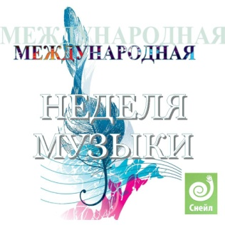 hello_html_m7e78a226.jpg