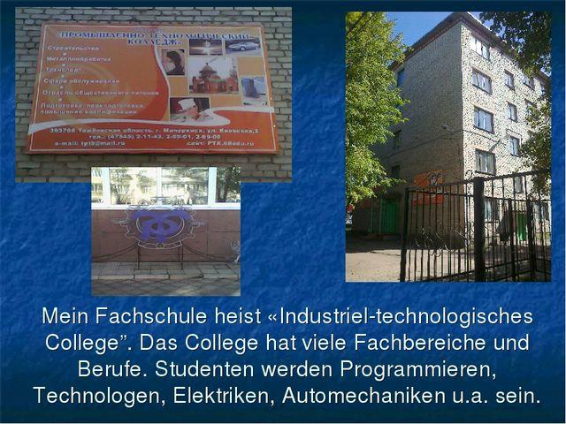 """Mein Fachschule heist «Industriel-technologisches College"""". Das College hat v..."""