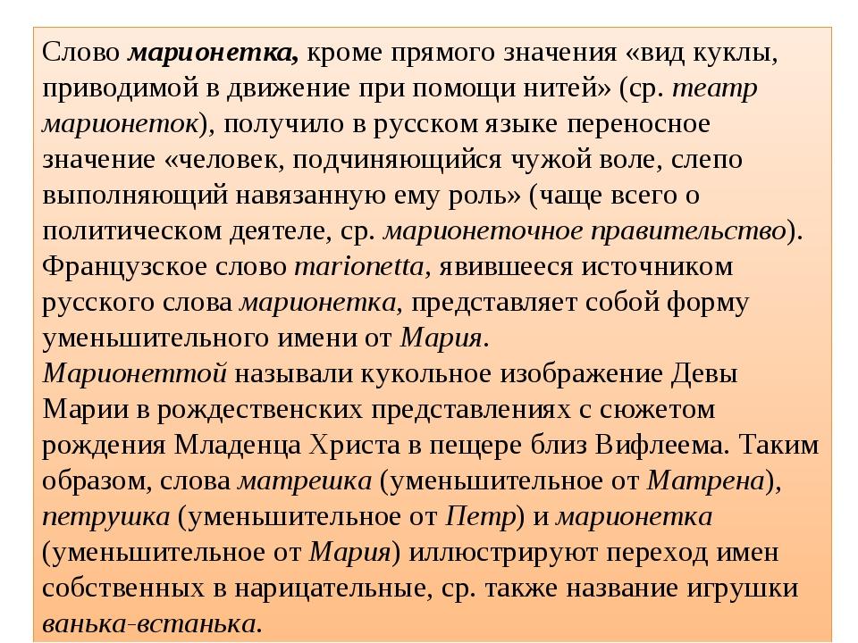 В каких значениях употребляются в русском языке слово бразды