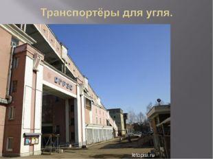letopisi.ru