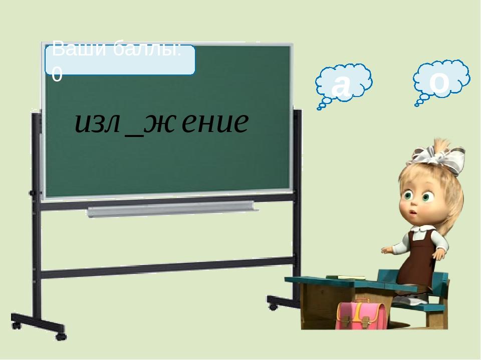 Источники: 1. http://img-fotki.yandex.ru/get/5906/cadi-1986.51b/0_80330_fa22a...