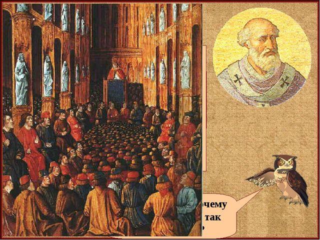 Причины крестовых походов Наступление мусульман на христианские территории. М...