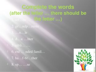 Complete the words (after the letter … there should be the letter …) 1. rel…t