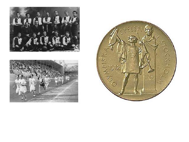 Отечественная легкая атлетика возникла в 1888 Г., когда под Петербургом был с...