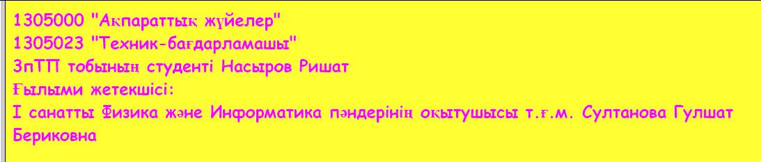 hello_html_3d9aee8d.jpg