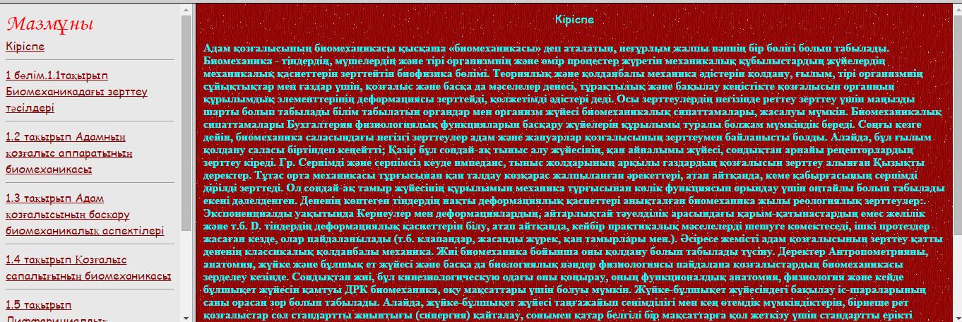 hello_html_m1163de38.jpg