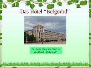 """Das Hotel """"Belgorod"""" Das beste Haus am Platzt ist das Hotel """"Belgorod""""."""