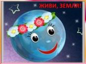 hello_html_m43039a76.jpg