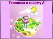 hello_html_m66e622de.jpg