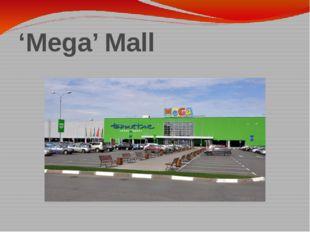 'Mega' Mall
