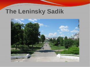 The Leninsky Sadik