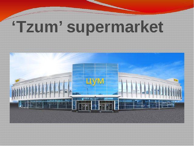 'Tzum' supermarket