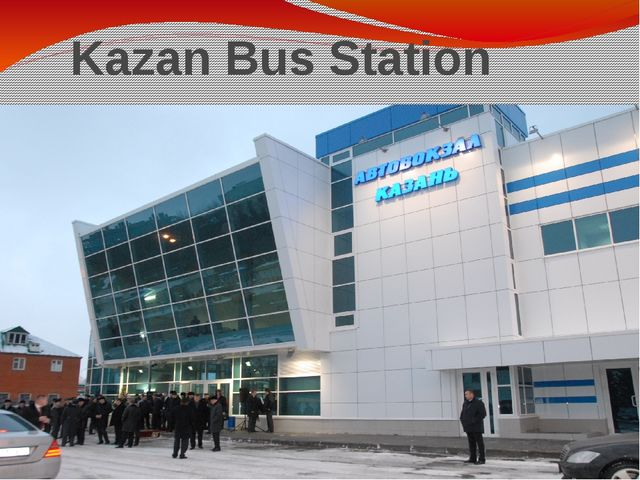 Kazan Bus Station