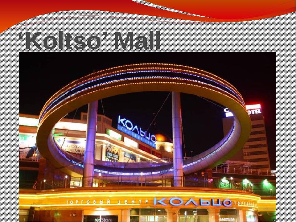 'Koltso' Mall