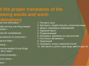 Find the proper translation of the following words and word-combinations to g