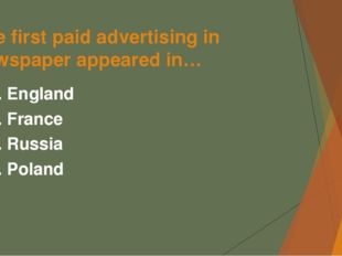 The first paid advertising in newspaper appeared in… А. England B. France C.