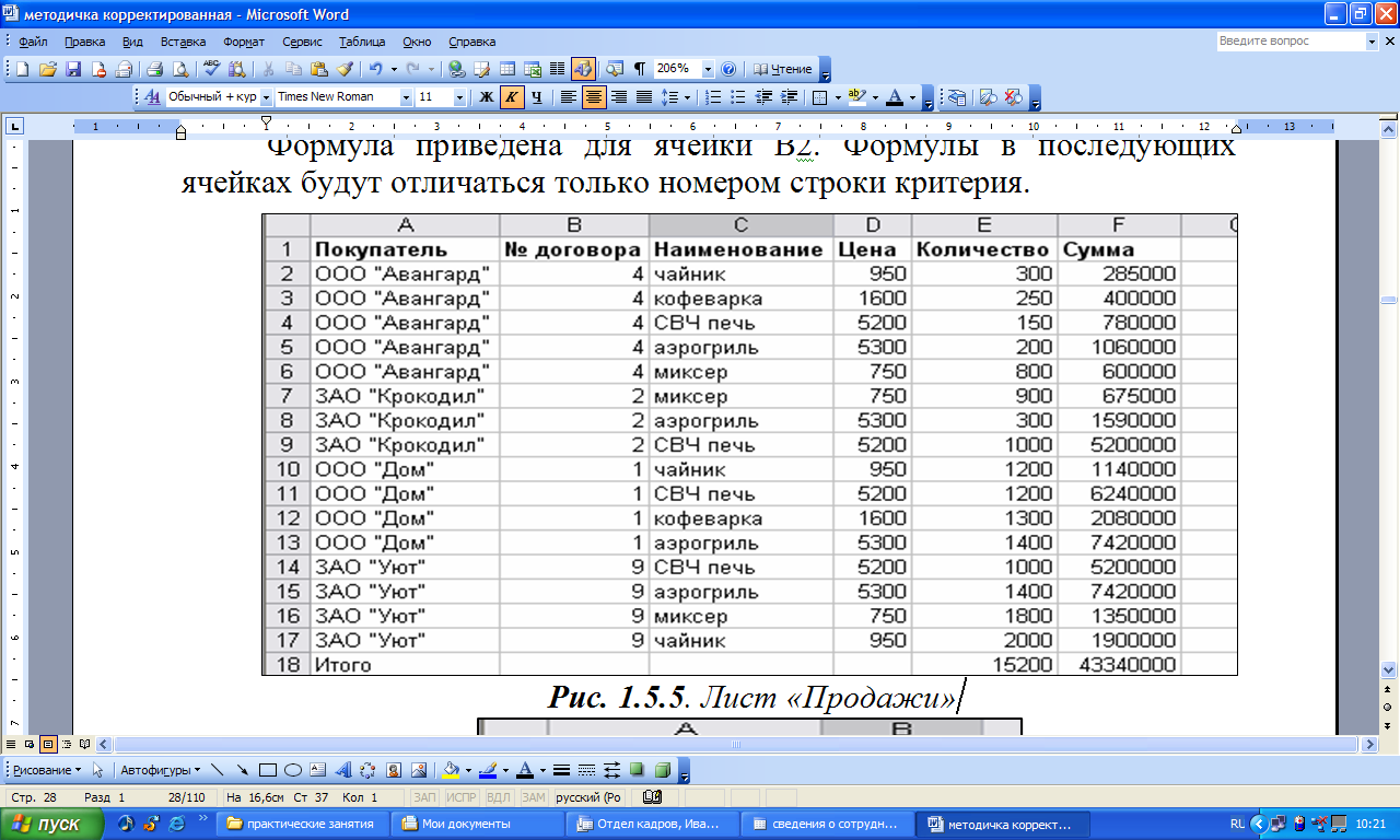 hello_html_6a8c7e90.png