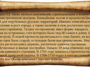 Иркутск также являлся важнейшим стратегическим и военно-административным цент
