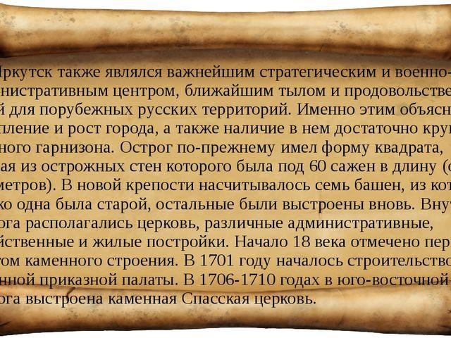 Иркутск также являлся важнейшим стратегическим и военно-административным цент...