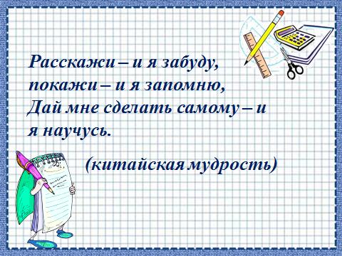 hello_html_7e3a04aa.png
