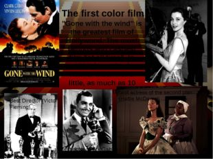 """Gone with the wind"" is the greatest film of Hollywood. The most famous and c"