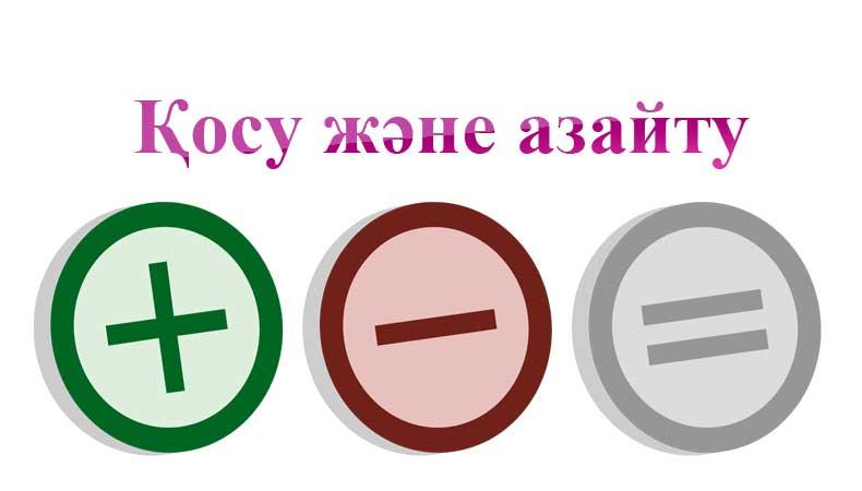 hello_html_m699c3491.jpg